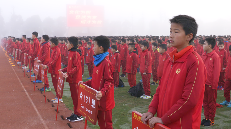 Chinese Football Academy:Biggest Football school in theworld